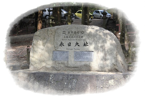 奈良公園303251