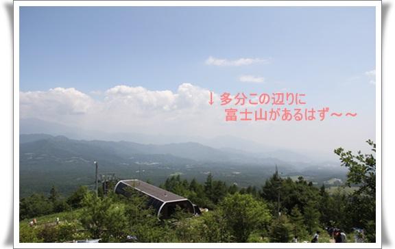 八ヶ岳308156