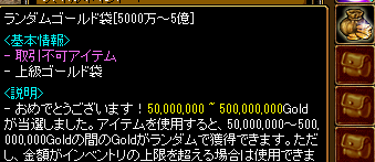 0827-0002.png