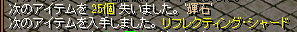 0827-0003.png