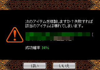 0902-kagami1.png