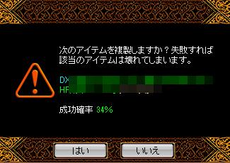 0902-kagami2.png