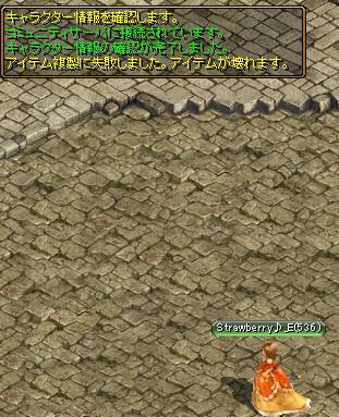 0902-kagami3.png