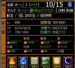 131015-mikomeido1.png