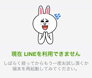 line-cony-01.png