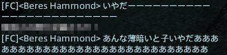 ffxiv_20130707_104255.jpg