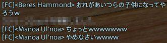 ffxiv_20130711_022737.jpg
