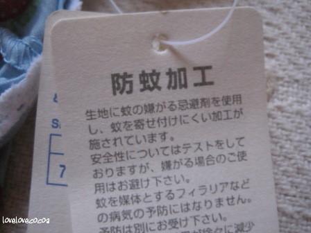 IMG_4061-cocoa_20130911210438bdb.jpg