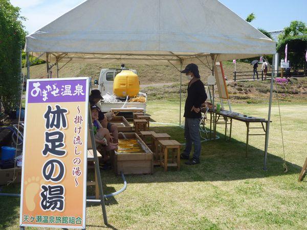 2013年遊花祭08