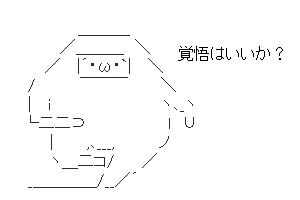 a643.jpg