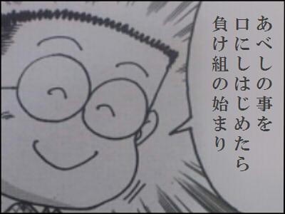 b176.jpg