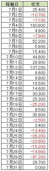 hibetu25-7.jpg