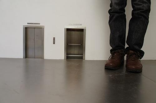 elevatorsmall.jpg