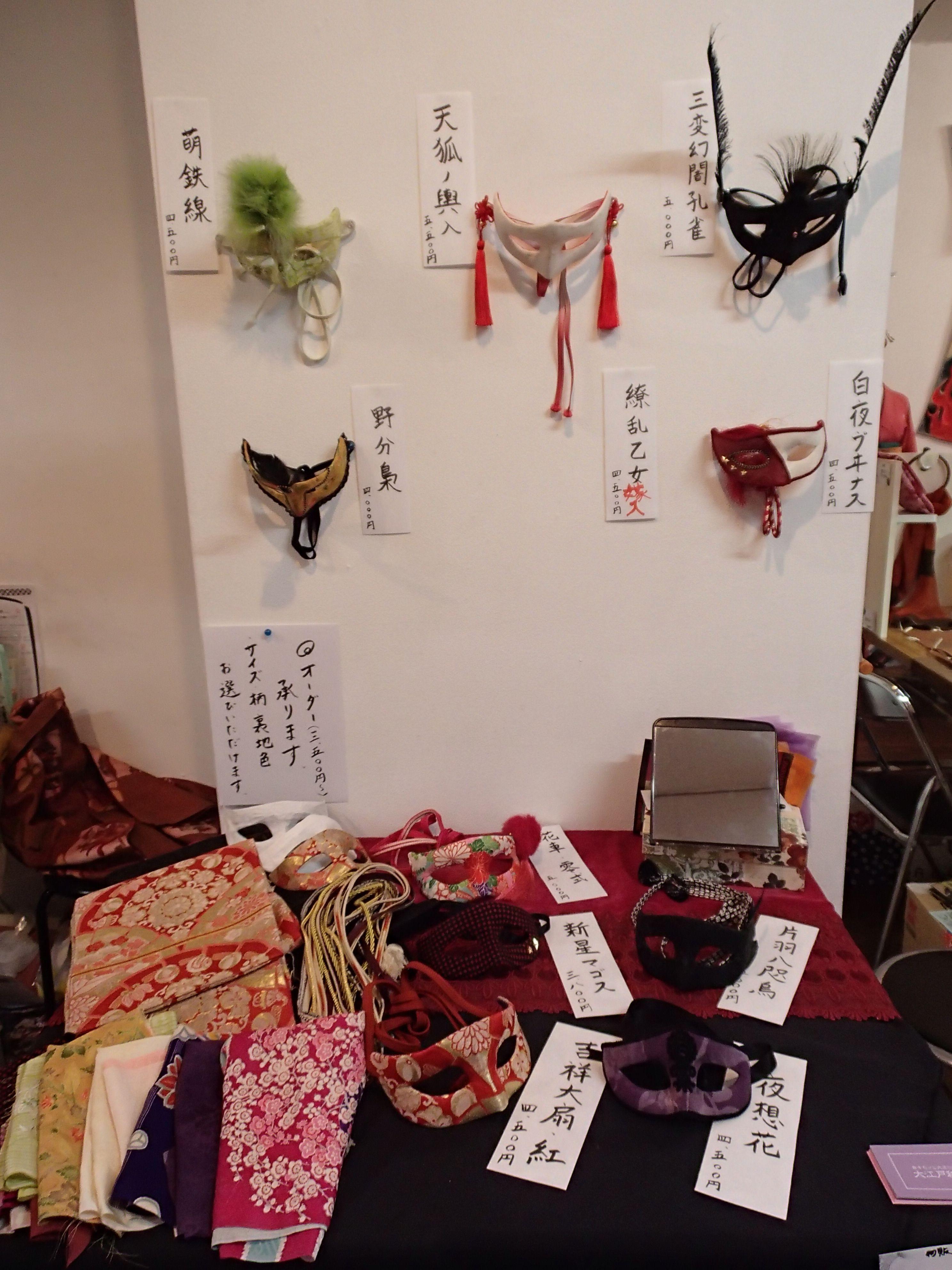 嬌艶ーKYOUENー Modern JAPONESQUE FESTIVAL@新宿アートコンプレックスセンター~アートとエンターテイメントで彩るモダンジャポネスクの祭典~