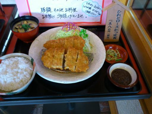 大洲かつれつ亭4