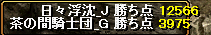 gv5.png