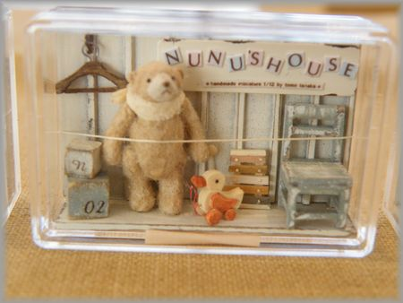 nunu's houseさん2