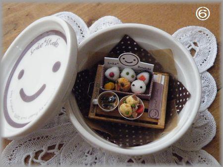 おむすびBOXセット6-2