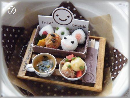 おむすびBOXセット7-2
