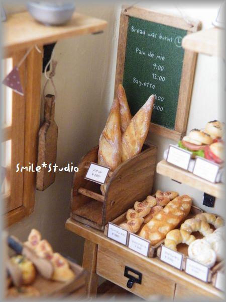 パン屋さんG