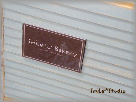 パン屋さんM