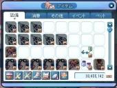 2013_12_15_13_15_53_000.jpg
