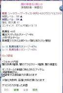 2013_12_25_09_57_20_000.jpg
