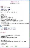 2013_12_25_09_57_30_000.jpg