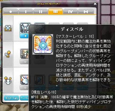 Maple131214_183949.jpg