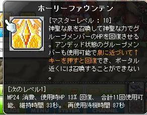 Maple131214_184044.jpg