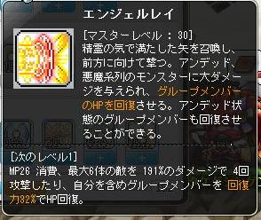 Maple131214_184205.jpg