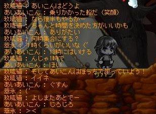 Maple131223_121246.jpg