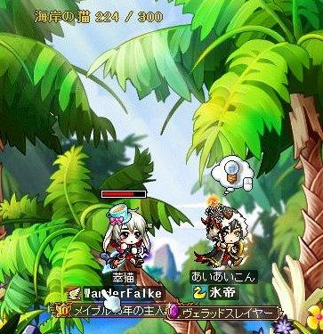 Maple131223_154754.jpg
