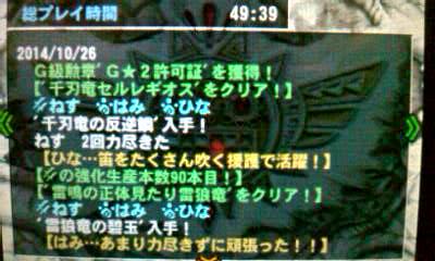 PA0_0392.jpg