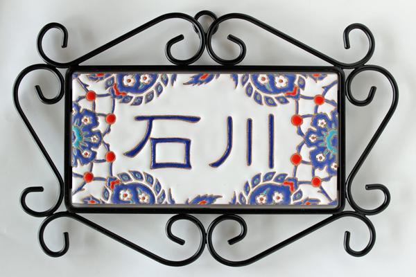 075_15cm_ishikawa1.jpg