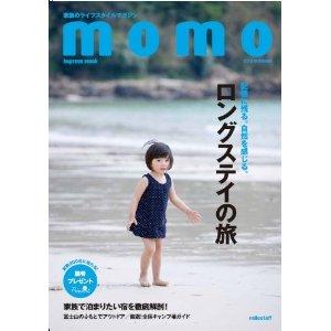 momo1.jpg