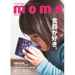 momo2.jpg