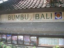 BUNBU BALI@BALI