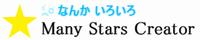 Many Stars Creator
