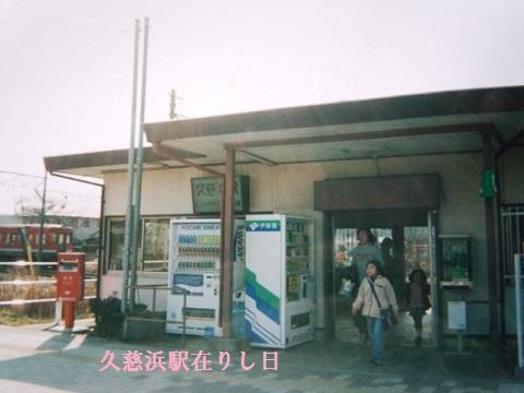DSC_0972.jpg