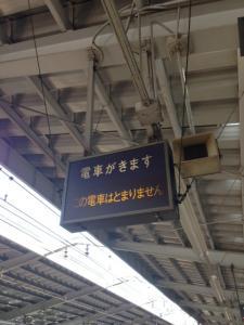 yutenji0602-9.jpeg