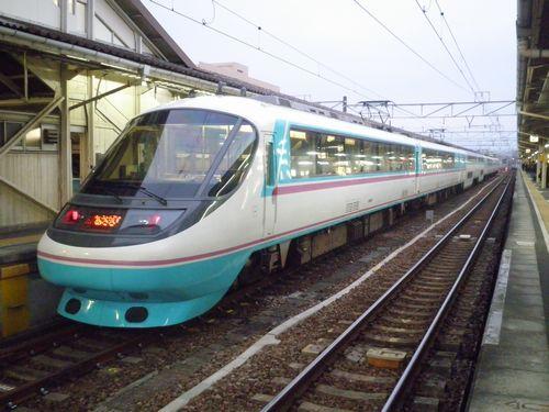 小田急20000形RSE「あさぎり」(2012年2月22日・沼津駅)