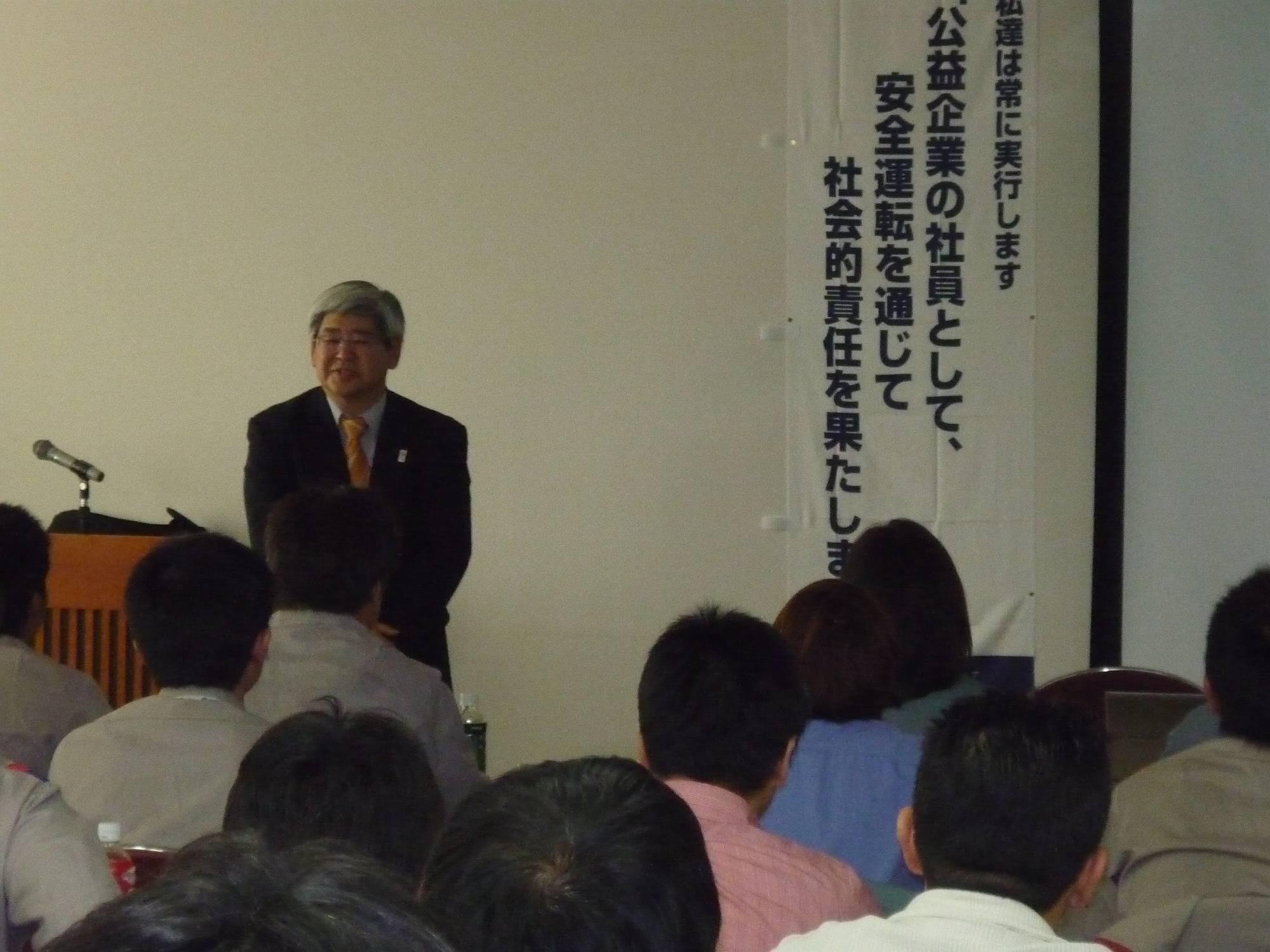 群馬県ガス協会講演1
