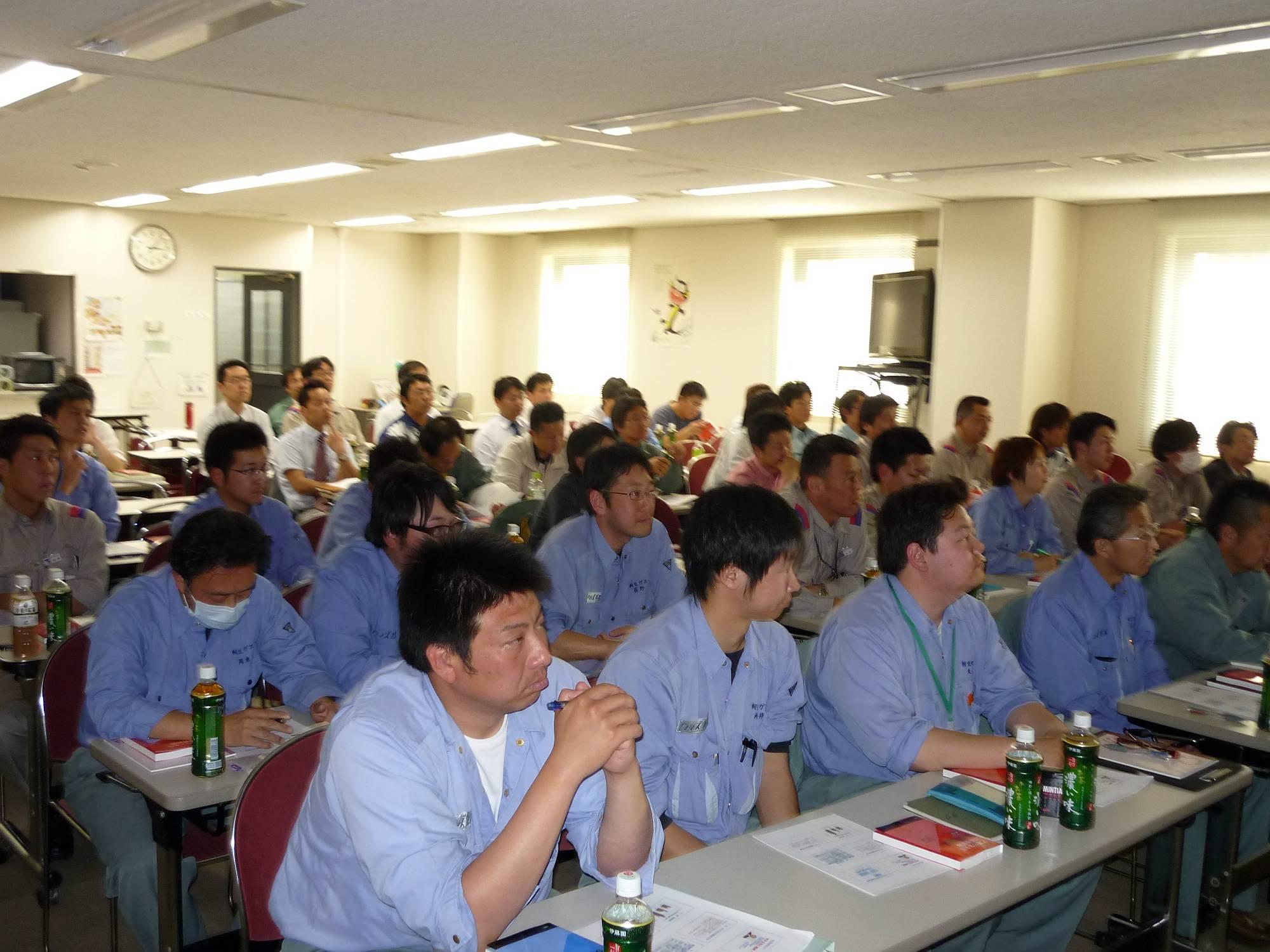 群馬県ガス協会講演2