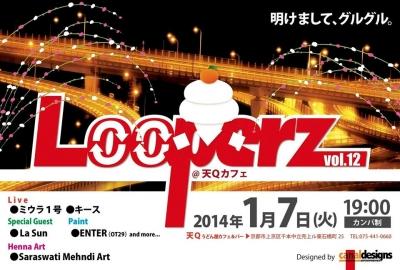 Looperz12.jpg