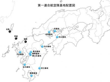 白地図 九州 白地図 フリー : mix cat の還りたい場所 第一連合 ...
