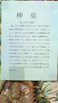 轢ャ謌ク闃ク2_convert_20130823100353