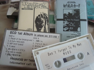 DSC09401.jpg