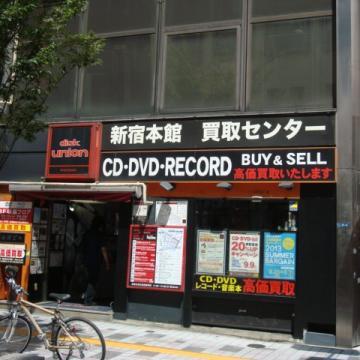 shinjyuku_02_01.jpg