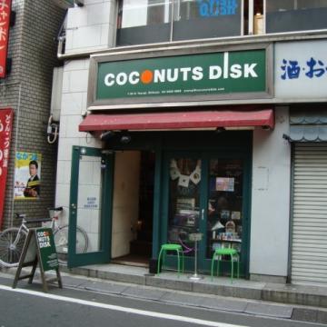 shinjyuku_06.jpg